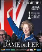 The Iron Lady - French Movie Poster (xs thumbnail)