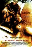 Black Hawk Down - Mexican Movie Poster (xs thumbnail)