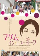 English Vinglish - Japanese Movie Poster (xs thumbnail)