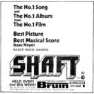 Shaft - poster (xs thumbnail)