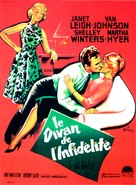 Wives and Lovers - French Movie Poster (xs thumbnail)