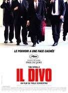 Il divo - French Movie Poster (xs thumbnail)