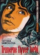 Letyat zhuravli - Danish Movie Poster (xs thumbnail)