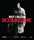 Edge of Darkness - Russian Blu-Ray movie cover (xs thumbnail)