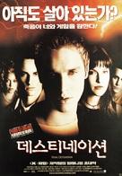Final Destination - South Korean Movie Poster (xs thumbnail)