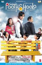 Paathshaala - Indian Movie Poster (xs thumbnail)