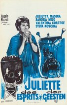 Giulietta degli spiriti - Belgian Movie Poster (xs thumbnail)