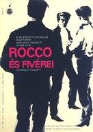 Rocco e i suoi fratelli - Hungarian Movie Poster (xs thumbnail)