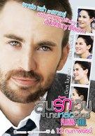 Playing It Cool - Thai Movie Poster (xs thumbnail)