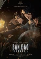Train to Busan 2 - Vietnamese Movie Poster (xs thumbnail)
