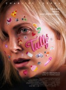 Tully - French Movie Poster (xs thumbnail)