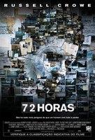 The Next Three Days - Brazilian Movie Poster (xs thumbnail)