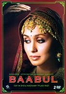Baabul - Polish DVD cover (xs thumbnail)