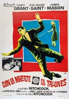 North by Northwest - Spanish Movie Poster (xs thumbnail)