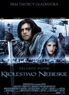 Kingdom of Heaven - Polish Movie Poster (xs thumbnail)