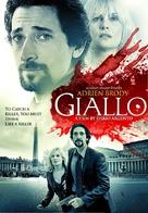 Giallo - DVD movie cover (xs thumbnail)