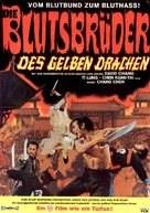 Chi ma - German Movie Poster (xs thumbnail)