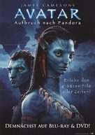 Avatar - German Movie Poster (xs thumbnail)