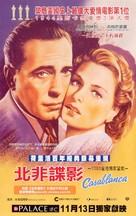 Casablanca - Hong Kong Movie Poster (xs thumbnail)