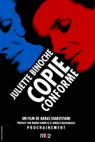 Copie conforme - French Teaser movie poster (xs thumbnail)