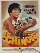 The Big Brawl - French Movie Poster (xs thumbnail)