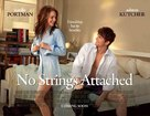 No Strings Attached - British Movie Poster (xs thumbnail)