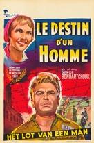 Sudba cheloveka - Belgian Movie Poster (xs thumbnail)