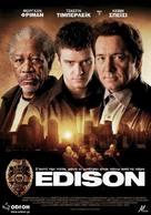 Edison - Greek Movie Poster (xs thumbnail)