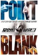 À bout portant - South Korean Movie Poster (xs thumbnail)