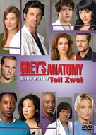 """Grey's Anatomy"" - German DVD movie cover (xs thumbnail)"