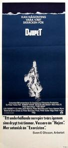 The Deep - Swedish Movie Poster (xs thumbnail)