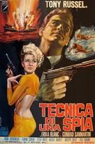 Tecnica di una spia - Italian Movie Poster (xs thumbnail)