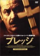The Pledge - Japanese DVD movie cover (xs thumbnail)