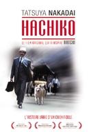 Hachiko monogatari - French Movie Poster (xs thumbnail)