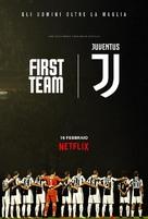 """First Team: Juventus"" - Italian Movie Poster (xs thumbnail)"