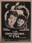 The Lady Eve - Spanish Movie Poster (xs thumbnail)
