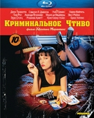 Pulp Fiction - Russian Blu-Ray cover (xs thumbnail)