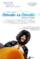 East Is East - Spanish Movie Poster (xs thumbnail)