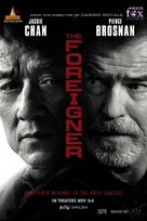 The Foreigner - Indian Movie Poster (xs thumbnail)