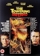 The Towering Inferno - British DVD movie cover (xs thumbnail)
