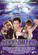 Sci Fighter - Brazilian Movie Cover (xs thumbnail)