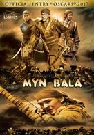 Myn Bala - Movie Cover (xs thumbnail)