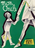 Mon oncle - French Movie Poster (xs thumbnail)
