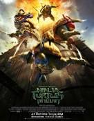 Teenage Mutant Ninja Turtles - Thai Movie Poster (xs thumbnail)