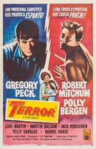 Cape Fear - Puerto Rican Movie Poster (xs thumbnail)