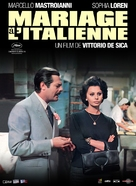 Matrimonio all'italiana - French Movie Poster (xs thumbnail)