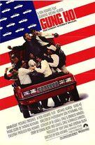 Gung Ho - Movie Poster (xs thumbnail)