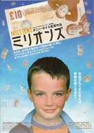 Millions - Japanese Movie Poster (xs thumbnail)