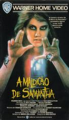 Deadly Friend - Brazilian VHS cover (xs thumbnail)