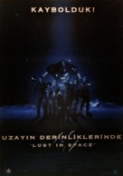 Lost in Space - Turkish Movie Poster (xs thumbnail)